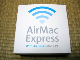 AirMac Express 外箱