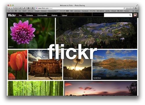 Flickr201305