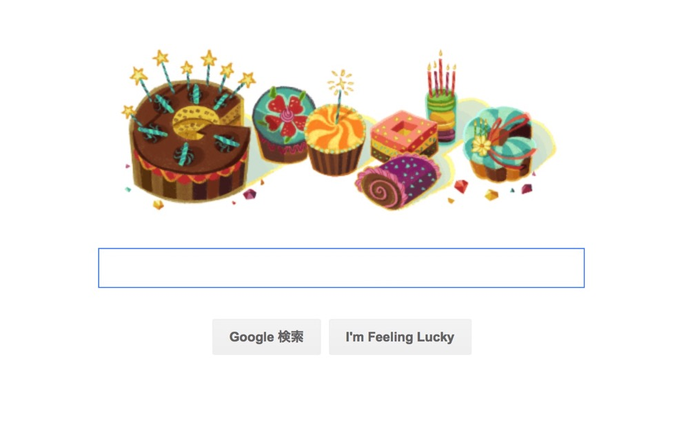 Googlegreeting