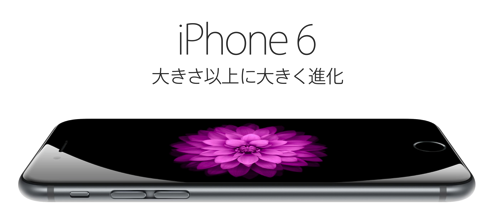 Iphone6apple
