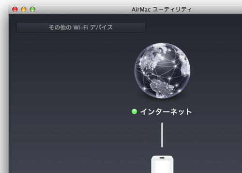 WifiOtherDevice