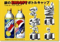 Pepsi snoopy
