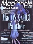 macpeople 11.15号