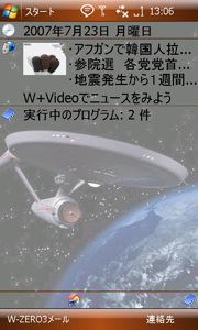 20070723130641