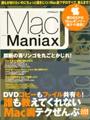 Mac Maniax