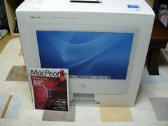 iMac G5 20inchの箱