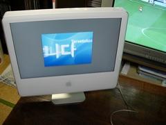 iMac起動中