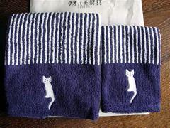 Atsuko Matanoのタオル