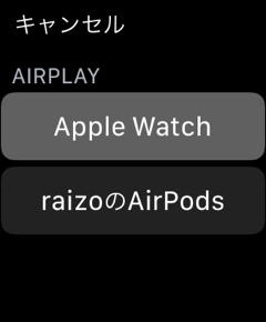 applewatchairpods