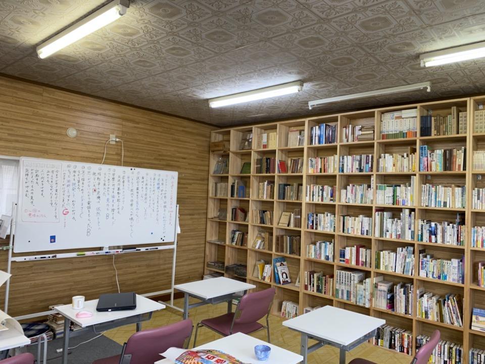 一坪書店文庫の教室