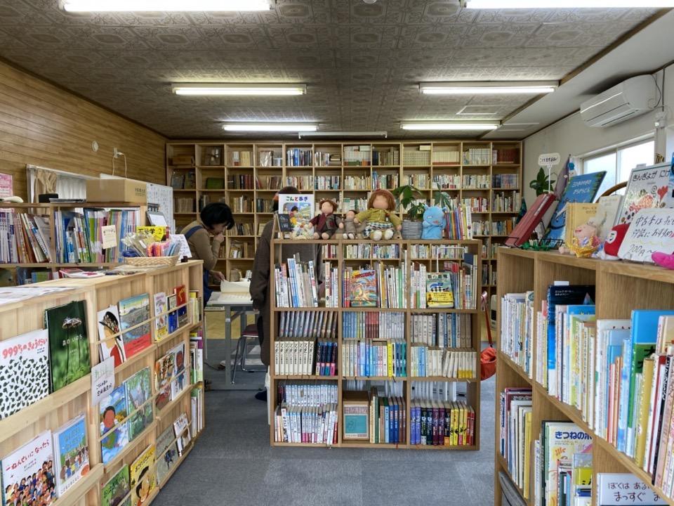 一坪書店文庫中に入って。