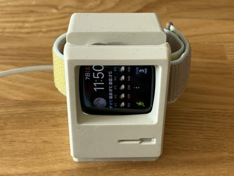Apple Watch Stand and Watch