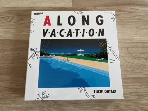 A LONG VACATION VOX