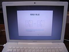 MacBookにデータ転送中