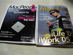 MacPeopleとMac Fan4月号