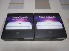 TimeCapsuleBox