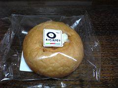 あんバター2004秋