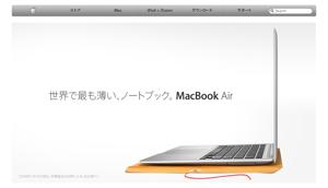 Applesitembair