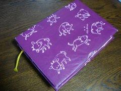 伊達の牛タン包装紙で作ったブックカバー