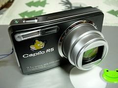 Caplior5 3