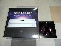 Capsule01-1