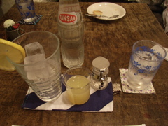 Charkhalemonade