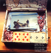 Cover200701