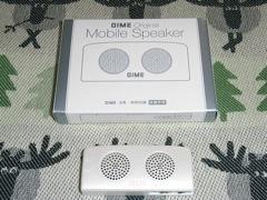 Dimespeaker02