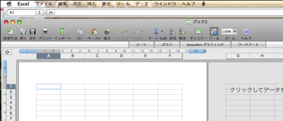 Excel2008Book