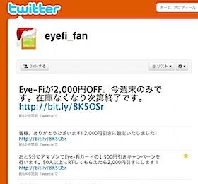 eyefitiwetter.jpg
