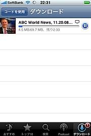 Video Podcastもダウンロードできます