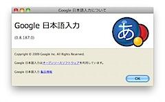 googlejip2.jpg