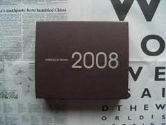 Hobonoto2008 2