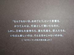 Hobonoto2008 3