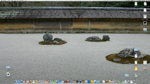 IMac27desktop