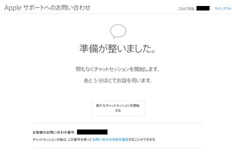 Iphonexsupport201811