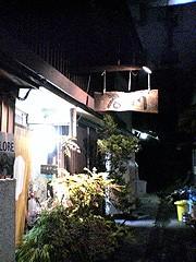 石川の店構え