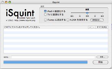 Isquint10