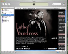 Itunesluther