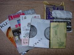 Jinbocho200610 1