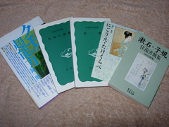 Jinbocho200610 2