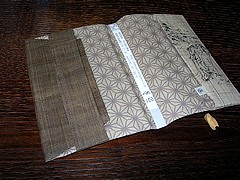Kaerubookcover02