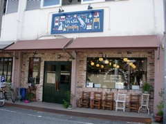 恵文社一乗寺店生活館の入り口
