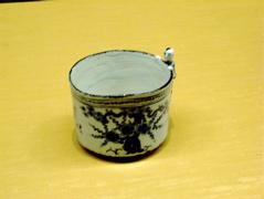 Keitokuchinhuman