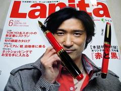 Lapita200606