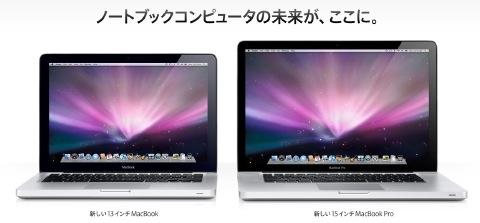 macbookfamily.jpg