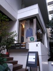 モリカゲシャツ東京2008