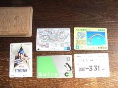 私の交通カード