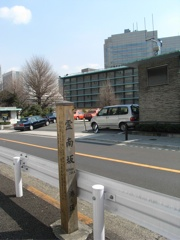 霊南坂とホテルオークラ