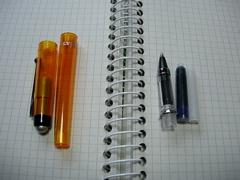 LYRAの水性ボールペン